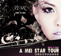 A Mei Star Tour 2008 Singapore