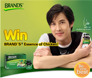 Answer Three Questions & Win BRAND'S® Essence of Chicken