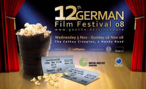12th German Film Festival 2008: 5-16 Nov, 2008