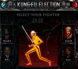 Online Game: Kung Fu Election