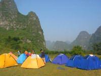 NParks: Camping Permit Application [HOW TO]