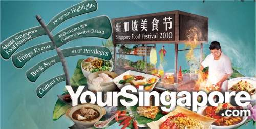 Singapore Food Festival 2010: 16-25 July
